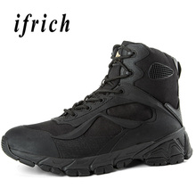 Man Outdoor Hiking Shoes Autumn Winter Army Boots Men Black Sand Color Mens Trekking Shoes High Top Mountaineering Shoes 2017 new arrival hiking shoe for men high top hiking boots black brown mens army boots breathable trekking shoes mountain boots