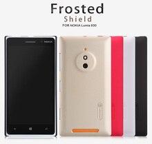 Оригинал NILLKIN Froseted щит чехол Для Nokia Lumia 830 Телефон Случае + NILLKIN Экран протектор для Nokia 830 случае