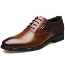 Business Men's Basic Flat Shoes Leather Gentle Wedding Dress Shoes Luxury Brand Formal Wearing Shoes British Men Casual