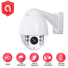 1080P 2MP PTZ IP Camera POE 10X ZOOM Waterproof 5MP Mini Speed Dome Outdoor H.264 IR 80M CCTV Security 48V
