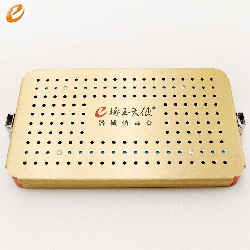 Medical disinfection box aluminium alloy Disinfection box for ophthalmic instrumentsMedical disinfection box aluminium alloy Disinfection box for ophthalmic instruments