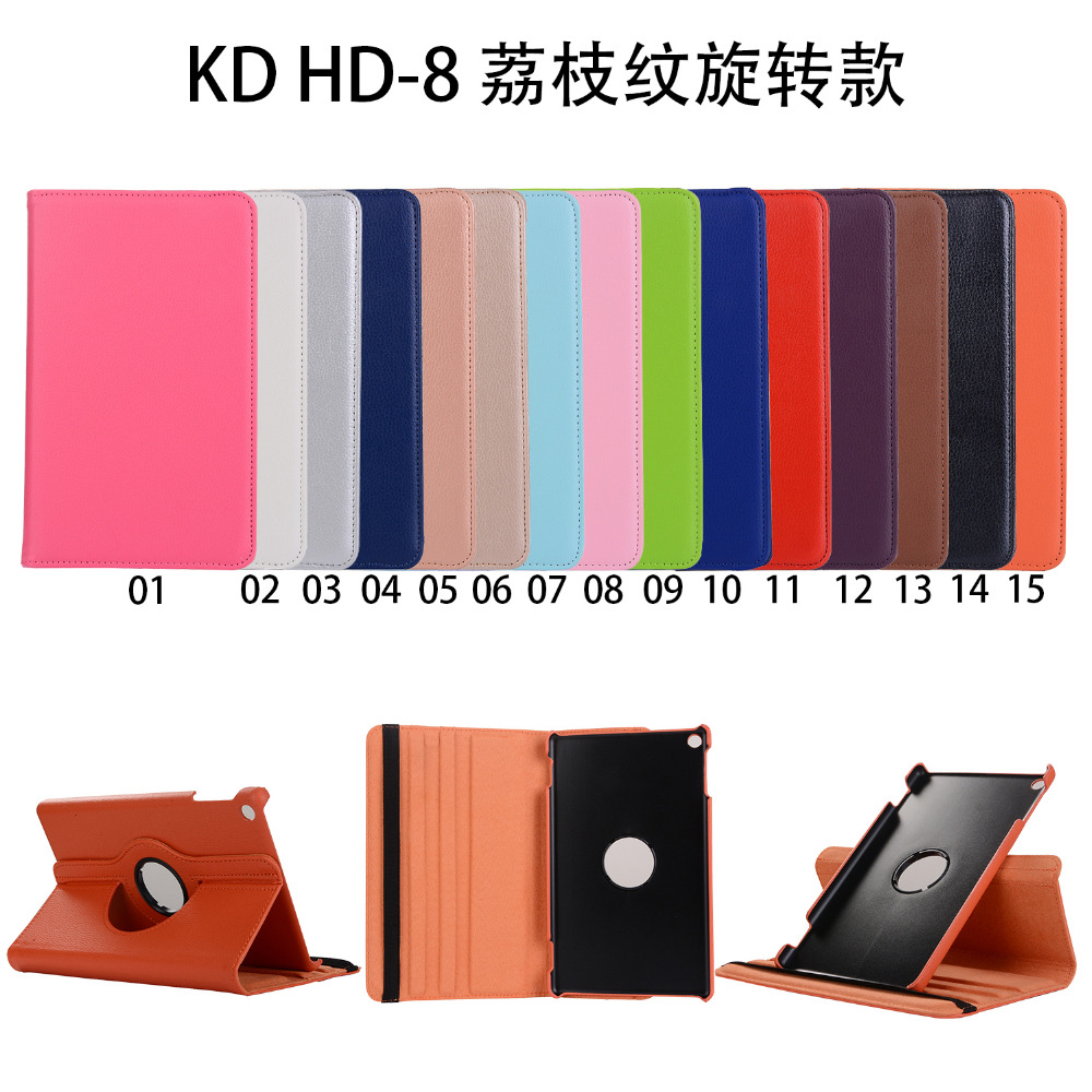 Rotary 360 Degree Rotating Litchi Flip Stand PU Leather Skin Cover Case For Amazon Kindle Fire