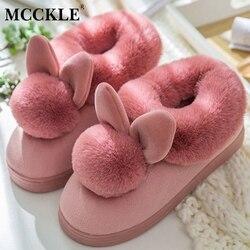 MCCKLE Frauen Plus Größe Faux Pelz Ball Hausschuhe Weibliche Winter Casual Flache Slip Auf Nähen Warme Rutschen Schuhe Damen Freizeit schuhe
