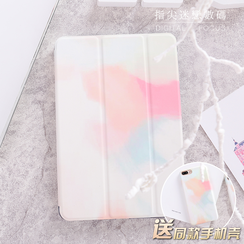 Water colours Painted Flip Cover For iPad Pro 9.7 Air Air2 Mini 1 2 3 4 Tablet Case Cover Protective Shell Bag for lover