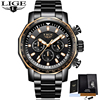LIGE Mens Watches Top Brand Luxury Waterproof 24 Hour Date Quartz Watch Man Full Steel Sports