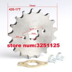 Звездочка для переднего вала двигателя 420 17 зубцов для 50cc 70 90cc 110cc 125cc 140cc 150cc ATV Quad Pit Dirt Motor Bike Motorcycle