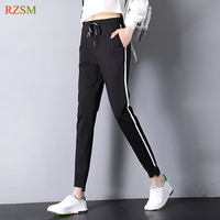 Harem Pants Spring Autumn Women Black Casual All Match Asymmetry Hem Full Length Side White Stripe