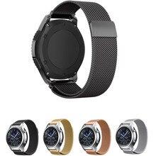 Kopeck Milanese Reloj Correa de Bucle Magnético Para Samsung S3 de Engranajes Classic Frontera Malla Correa de pulsera de Acero Inoxidable Venda de Reloj