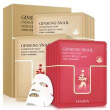 10Pcs Red ginseng Snail Mask Set Hyaluronic Acid Moisture Hydrating White Shrink Pores Anti Wrinkle Repair Facial Skin Care