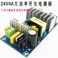 24 В импульсный источник питания высокой мощности промышленные мощности питания 24 v4a6a голый пластину AC DC питания модуль