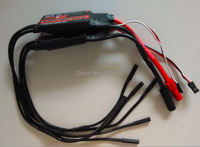 RC Airplane Parts Dual 80A ESC For Su35 Upgrade Metal EDF Freeshipping