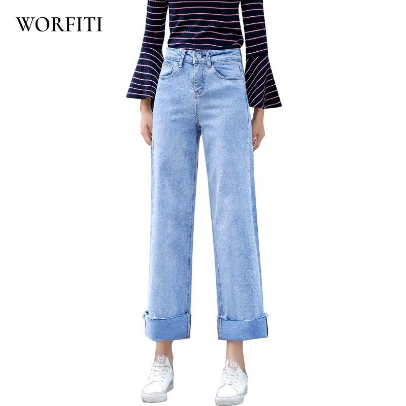 Mujeres Pantalon Ancho Pantalones Vaqueros Rectos Elasticos Jeans Mujer Retro Estilo Jeans Mujer Azul Pantalones Vaqueros De Pierna Ancha Pantalones Vaqueros Aliexpress