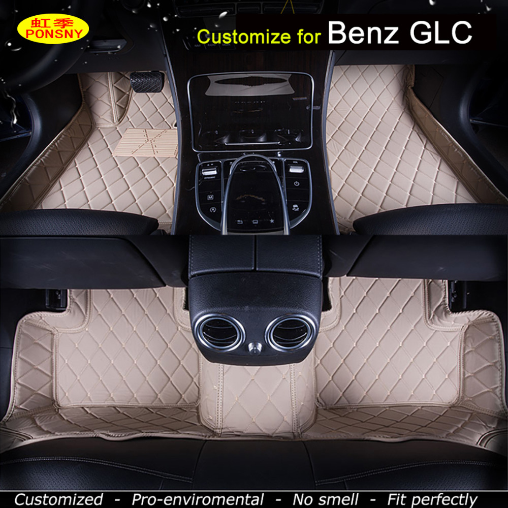 Buy ponsny custom car floor mats for Mercedes benz glc 300 floor mats