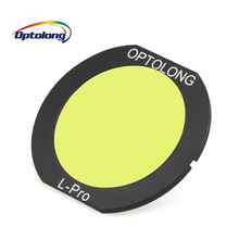 OPTOLONG EOS-C L-Pro клип на фильтр оптический телескоп для Камера встроенный фильтр легкие загрязнения M0027