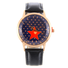 Fashion Quartz Wristwatch Artificial Leather Strap Stars Pattern Watches for Men Women Sports Casual Watches