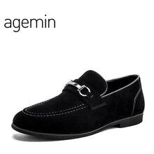 Agemin 고품질 스웨이드 가죽 신발 남자 2018 통풍 패션 남성 신발 캐주얼 브랜드 뉴 슬립 남성 캐주얼로 퍼에서