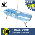 168A Temperature jade physiotherapy bed massage bed electric massage bed ghysiotherapy hot full-body