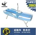 168A temperatura jade fisioterapia cama de massagem cama cama de massagem elétrica ghysiotherapy quente completo - corpo