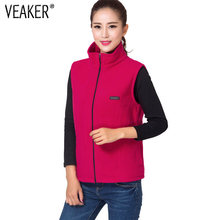 2018 mujeres del otoño fleece chaleco chaquetas Polar tela sin mangas  chalecos sportswear Slim Fit más 34847c1ff360