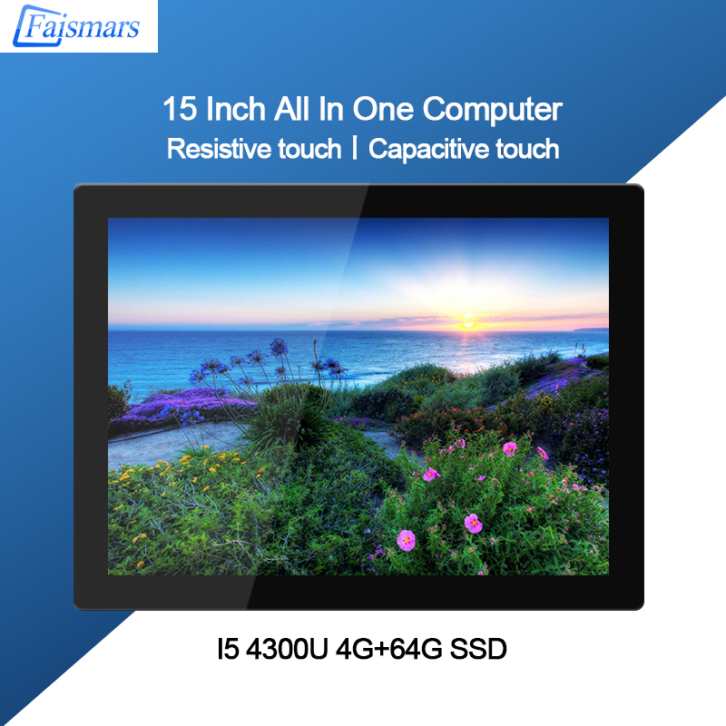 Faismars OEM ODM All-in-one Panel PC Intel Core I5 4300U 1.9GHz 15 Inch Touch Screen Smart Tablet Industrial Computers For Sale
