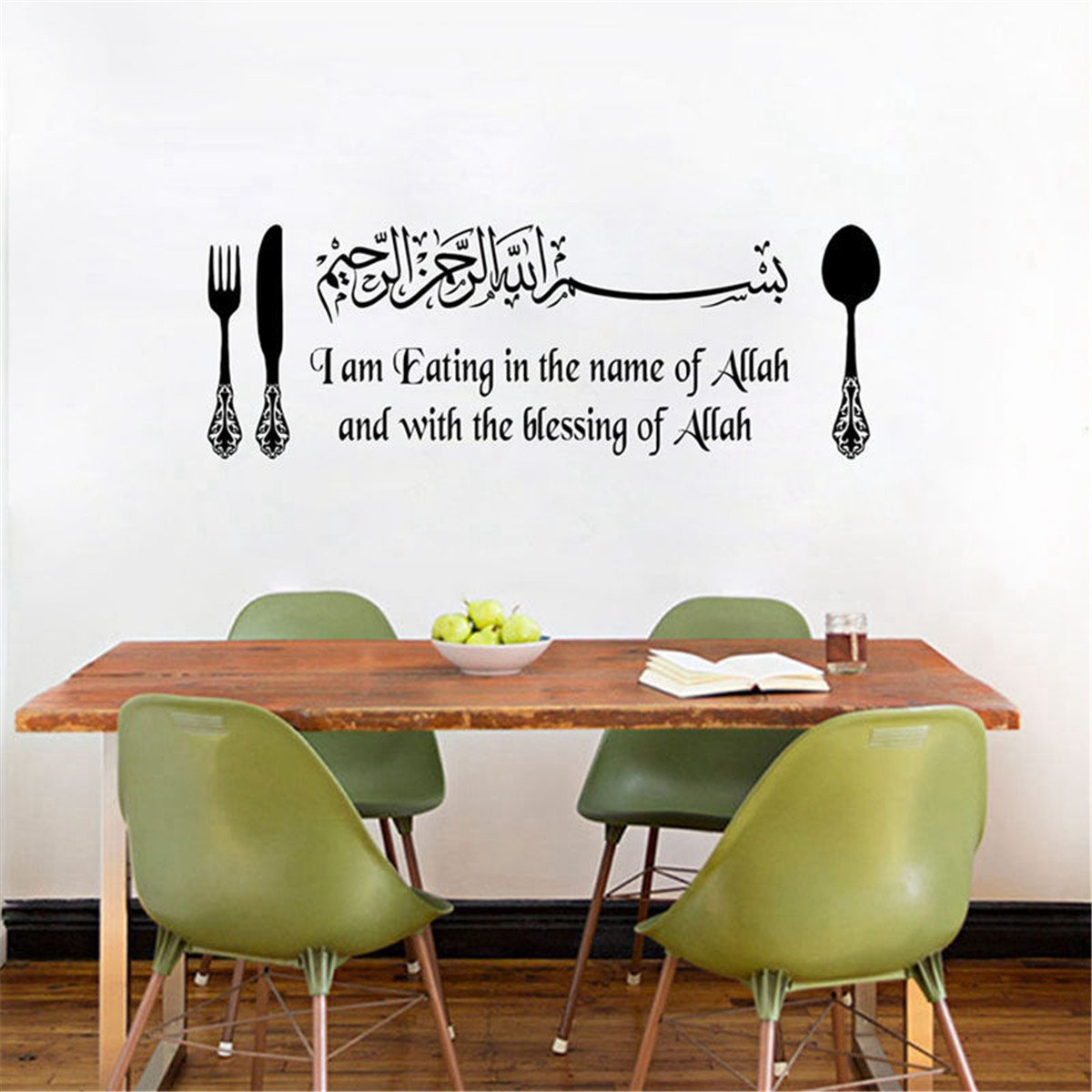 Muslim Islamic Vinyl Wall Stickers Dining Room Kitchen Removable PVC Art Decal Mural Wallpaper Home Decoration Black 73x28cm