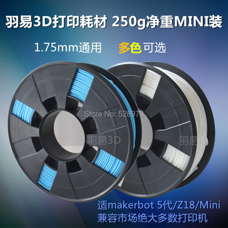 wholesale High quality 3D printer filament 1.75mm PLA/ABS N.W.250g for MakerBot Mini/Z18/5th/RepRap/up/3d printing pen,etc