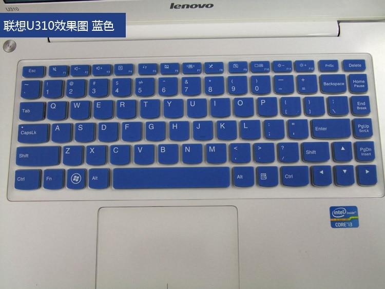 Silikon Tastatur Abdeckung Schutz Haut für Lenovo IdeaPad U310 U300S U400 U410 U430 U430T S300 S400 S400T S405 S410, s415 S415T