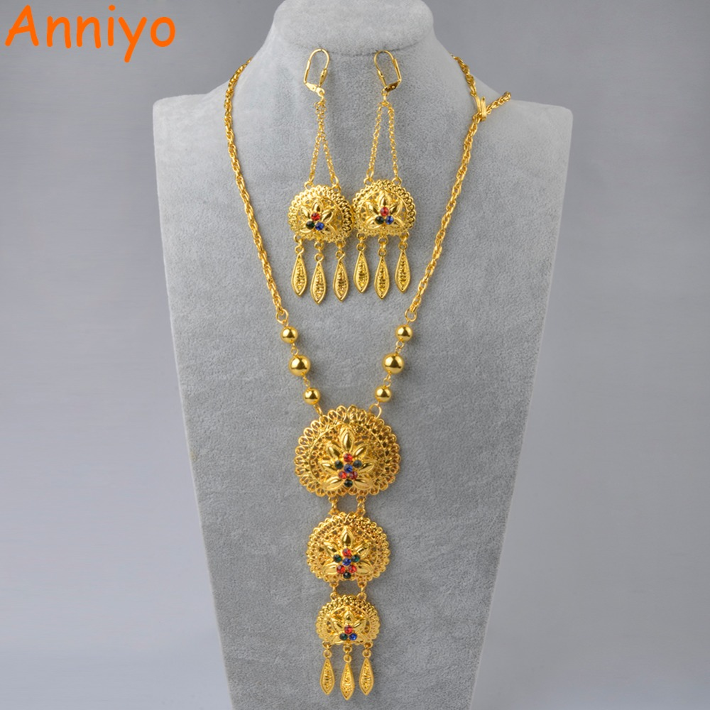 Anniyo 65cm Necklace and Earrings for Women Gold Colo Arab Middle East Wedding Jewelry Qatar Dubai Saudi Arabia Gifts #088706 anniyo qatar necklace and pendant for women girls silver color stainless steel gold color ethnic jewelry gifts 027621