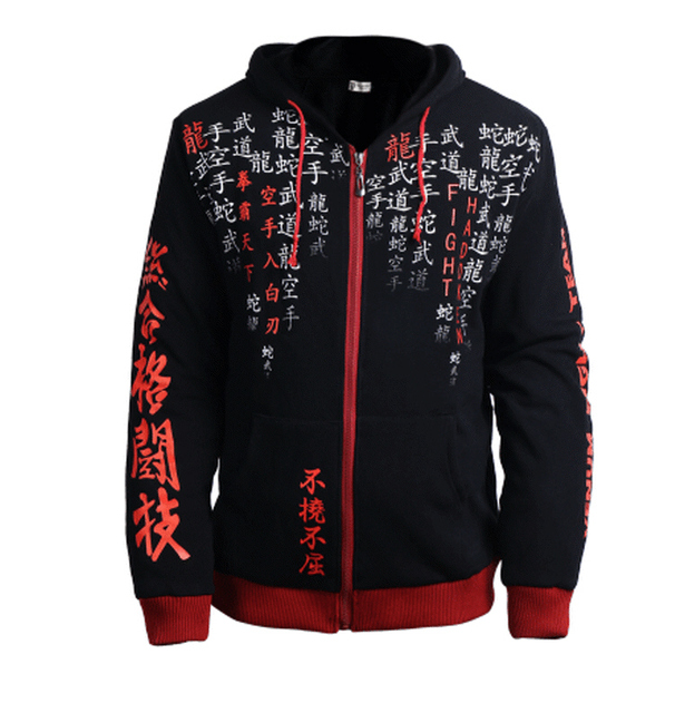 MMA tops black Trainning & Exercise Sweaters 061 Hoodie 2
