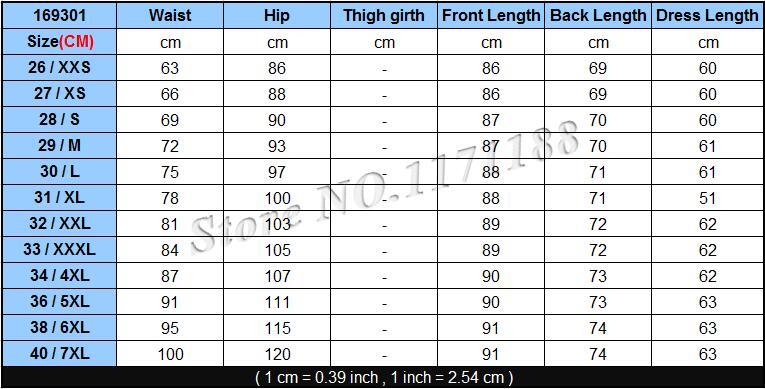 Slim Jeans Plus Suspender 6