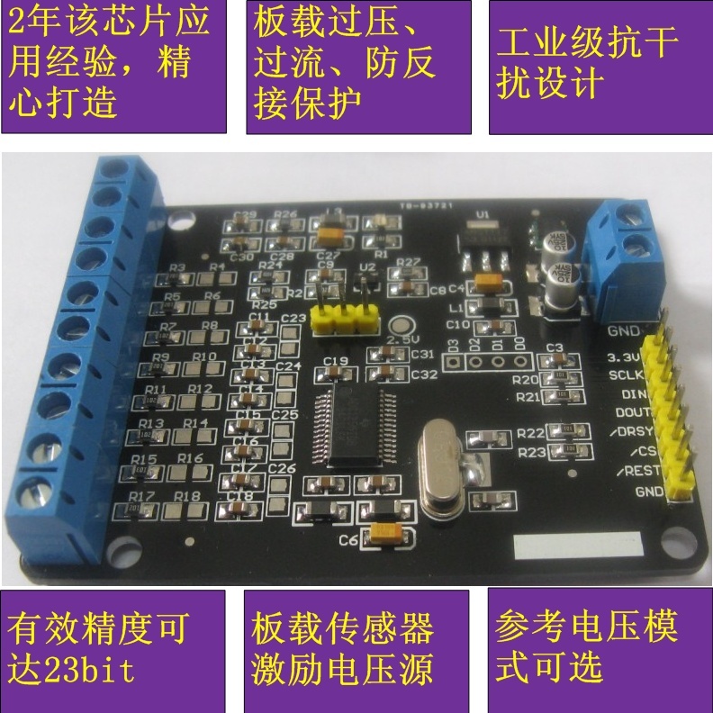 все цены на ADS1256 24 bit AD ADC module high precision ADC collection of data acquisition card electronic contest онлайн
