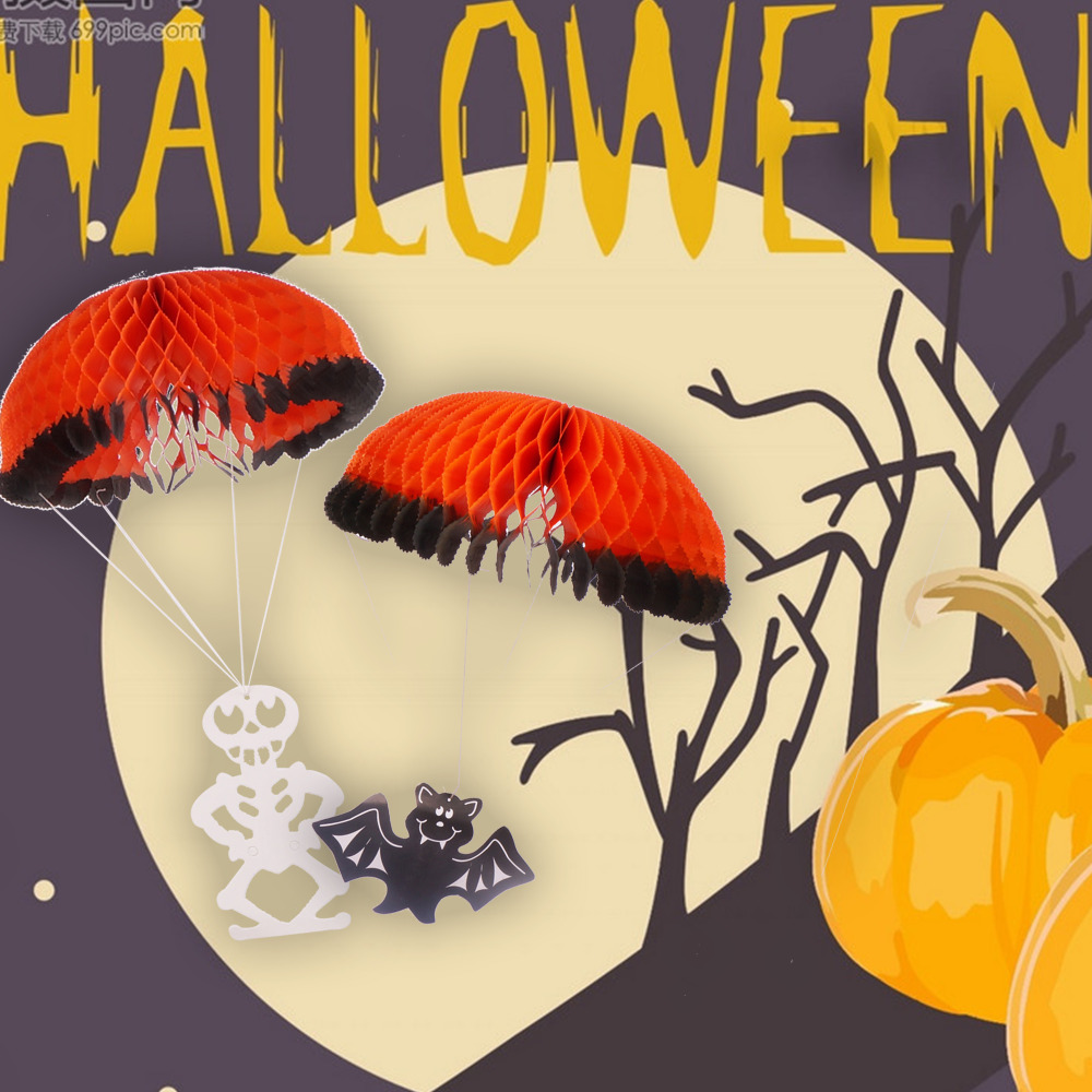 Halloween Party Fun Promotion-Shop for Promotional Halloween Party ...