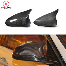 Real M3 M4 Side Mirror Cover For BMW F80 F82 F83 Dry Carbon Fiber Rear View mirror cover LHD & RHD 2014 2015 2016 2017 2018 2019 carbon fiber side wing mirror covers for porsche panamera 970 2010 2014 2015 2016 add on style rear view mirror cover only lhd