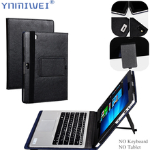For HP Elite X2 1012 G2 Tablet Case PU Leather Stand Holder For HP Elite X2 1020 G1 G2 Tablet 12.3 inch Tablet Cover Case