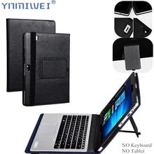 """Funda de piel sintética para tableta HP Elite X2 1012 G2, soporte para Tablet HP Elite X2 1020 G1 G2, 12,3"""""""