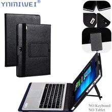 HpエリートX2 1012 G2 タブレットケースpuレザースタンドホルダーhpエリートX2 1020 G1 G2 タブレット 12.3 インチタブレットカバーケース