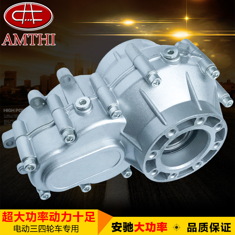Electric three four-wheeled passenger car supporting Everest Oe large sun differential split gear package box