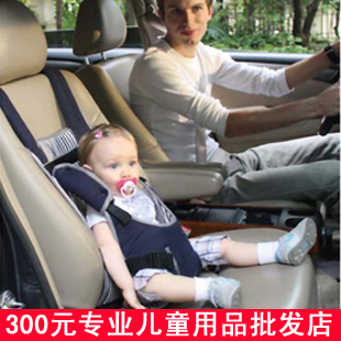 New Portable Booster Seat Baby/Infant/Child