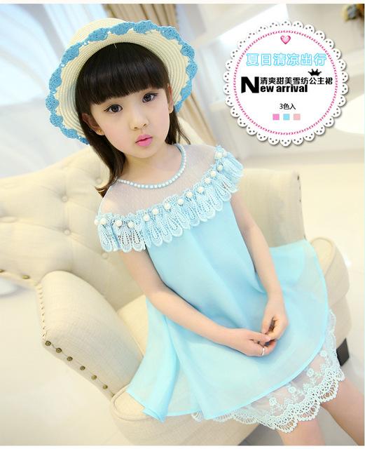 2018 New Summer Girls Princess Dress BabyGirl Party Prom Pearl Dress