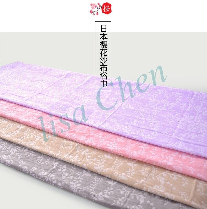 Japonais serviette 100/% coton