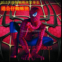 Height 90cm 185cm Spiderman Cosplay New Halloween Costume For Men Kids And Adult Spiderman Costume
