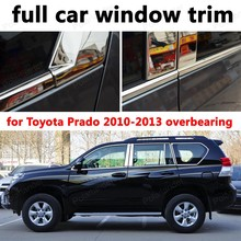 Car Exterior Accessories Decoration Strips  Stainless Steel full Window Trim for Toyota Prado 2010-2013 overbearing