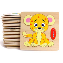 Baby 3D Wooden Puzzle Kids Toys For Children Puzzles Cartoon Animals Houten Puzles 3D Bulmaca Educational Toy Brain Build Toy(China)