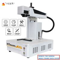 Laser Separater for iphoneX XS Max 8 Back Glass Remover LCD Frame Repair machine laser marking machine laser engraving machine