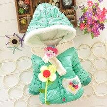 Новый Зимний хлопка Девочек Детские пальто детская одежда Детские подсолнечника толстый слой прекрасный девушка пальто