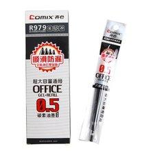 COMIX R979 Large Capacity Universal Refill, 0.5mm, 20 PCS, Black