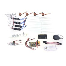 920KV Brushless Motor 30A ESC BEC Self-locking Propeller GPS APM2.8 Flight Control for 4-axis DIY GPS Drone