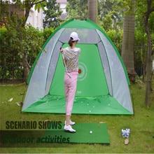 PGM Outdoor Indoor Golf Practice Net Golf Swing Exerciser Golf Driving