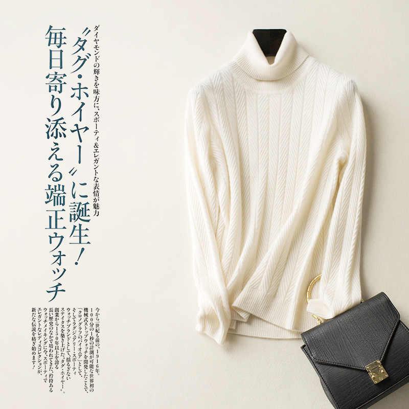 עבה גולף חם נשים סוודר סתיו החורף סרוג פאטאל למשוך גבוהה גמישות רך נשי סוודרי סוודר קשמיר חולצות