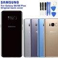 Оригинальный Samsung стеклянный корпус задняя крышка Чехлы для SAMSUNG S8 S8 Plus S8 + S8plus SM-G955 S8 G9500 Телефон задняя крышка батареи
